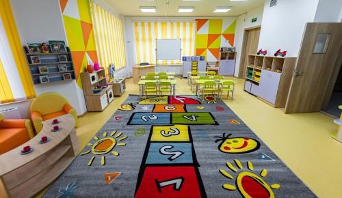 Собянин: Детские сады посещают почти полмиллиона московских детишек