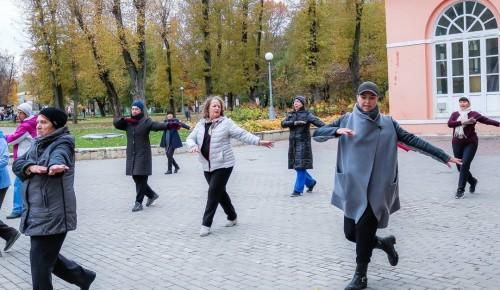"""На территории усадьбы """"Воронцово"""" стартуют занятия по танцам в рамках проекта """"Московское долголетие"""""""