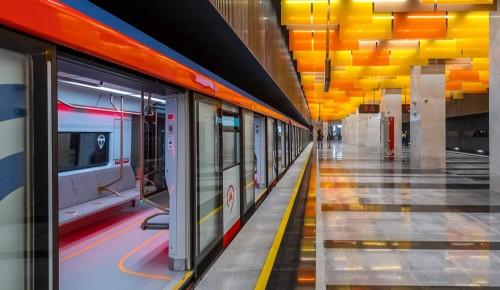 В ближайшие месяцы откроется станция «Зюзино» БКЛ