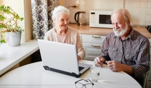 В новых онлайн-активностях от социальных центров смогут принять участие пенсионеры из Черемушек