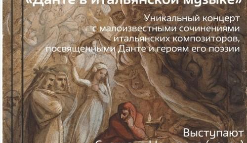 В библиотеке №183 приглашают на третий сезон цикла лекций «Божественный контекст» 28 сентября