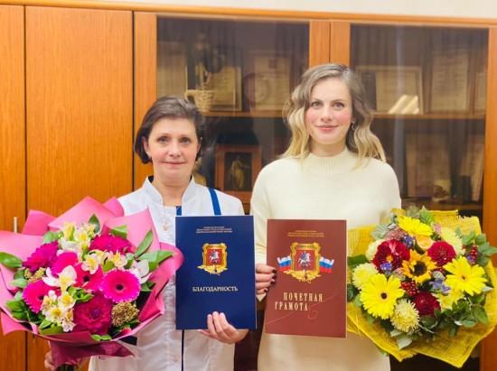 В пансионате для ветеранов труда №6 наградили социальных работников учреждения