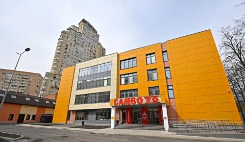 Жители Котловки могут оценить новый центр спорта и образования «Самбо-70»