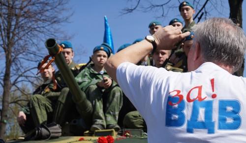 """Ученики школы №1694 """"Ясенево"""" в следующем году выступят на концерте в Кремле"""