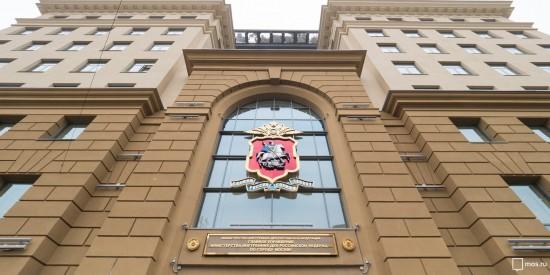 В ГУ МВД назвали заявления КПРФ не соответствующими действительности