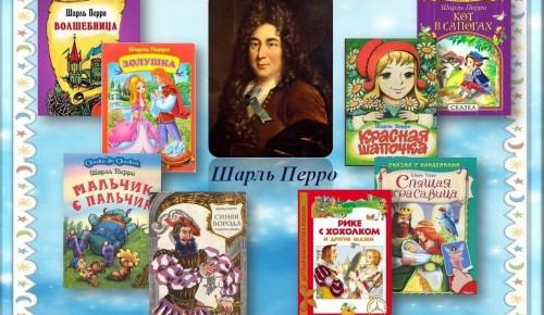 Библиотека №177 приглашает детей 4-7 лет в читательский клуб «Книжкины затеи» 2 октября