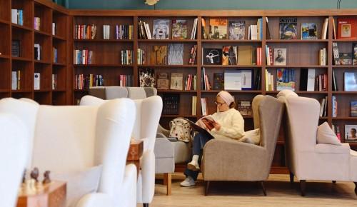 Собянин открыл в Батееве клуб «Мой социальный центр» для пожилых горожан