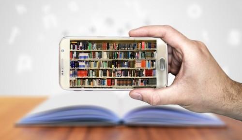В библиотеке №186 стартовало онлайн-голосование конкурса стихов Сергея Есенина