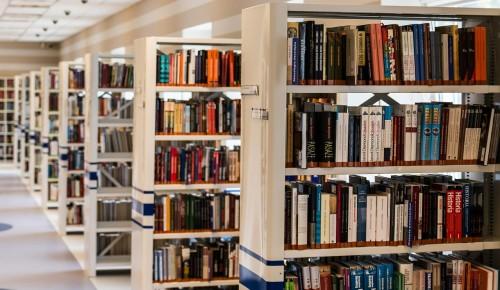 """Библиотека №171 проведёт 5 октября мастер-класс """"Цветы для учителя"""""""