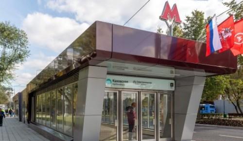 Вторые вестибюльные двери установят на станциях метро в ЮЗАО