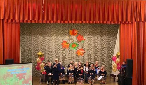 В пансионате для ветеранов труда №6 состоялось празднование Международного дня пожилых людей
