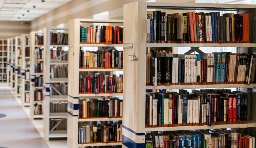 Библиотека №188 опубликовала афишу мероприятий на октябрь