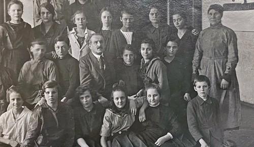 Главархив рассказал о немецкой школе имени Карла Либкнехта в Москве