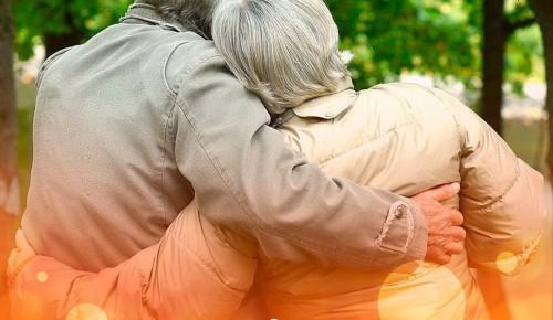 Сотрудники ТЦСО «Зюзино» опубликовали поздравление с Днём пожилого человека