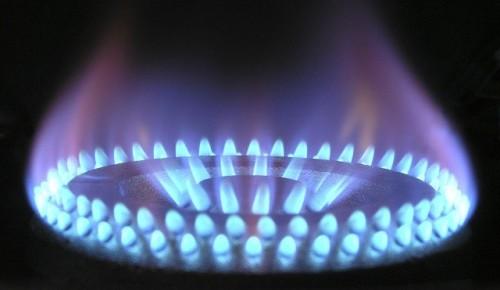 Газовики проверят  плиты и другие приборы в Академическом районе