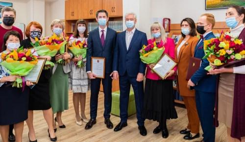 Учителя школы №1356 получили награды от мэра Москвы