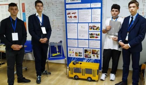 Школьникам из ЮЗАО дали приз за  создание пандуса для колясочников
