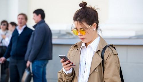 Наталья Сергунина рассказала о развитии в Москве бесплатного городского Wi-Fi