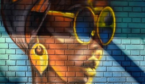 6 октября ребята из подросткового клуба «Star't» Семейного центра «Гелиос» приняли участие в мастер-классе по граффити, под названием «Создание тэга»