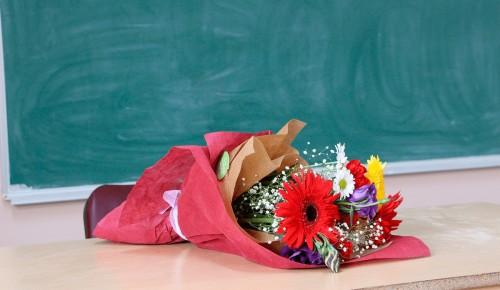 Школа №113 опубликовала онлайн-концерт, приуроченный ко Дню учителя