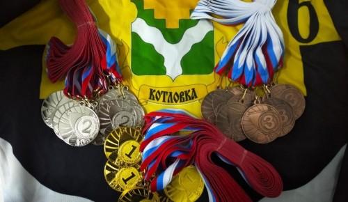 В Котловке  состоялся футбольный турнир  среди школьников