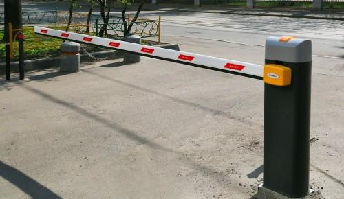 Жители ЮЗАО смогут оформить абонемент на парковку со шлагбаумом на карту «Тройка»