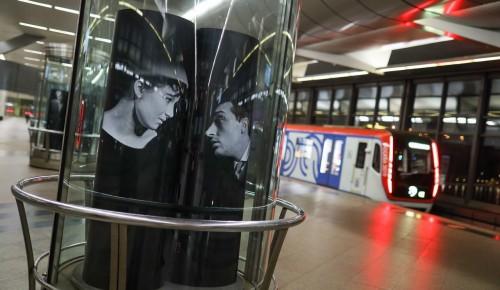 На «Воробьёвых горах» открылась экспозиция метро «Встречи/расставания»