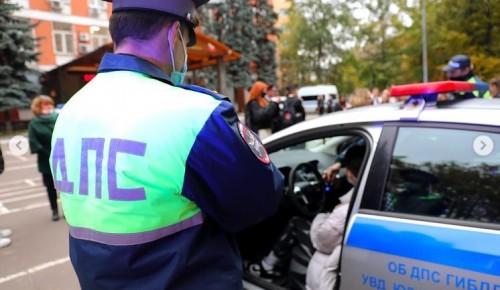 Управление УВД по ЮЗАО  Москвы открыло двери для школьников