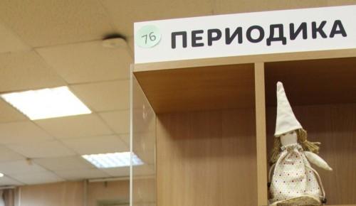 В детской библиотеке №175 рассказали о газетах и журналах