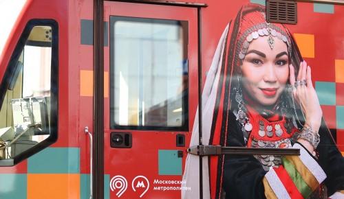 По Сокольнической линии в метро начал курсировать тематический поезд «Республика Башкортостан»