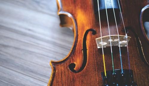 Котловчан приглашают 22 октября на концерт скрипичной музыки в библиотеку №185