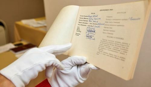 """В киноклубе """"Эльдар"""" рассказали о пяти самых интересных экспонатах музея учреждения"""