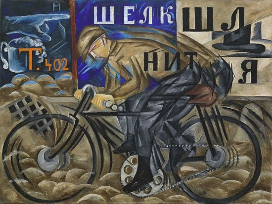 Московский дворец пионеров приглашает на серию мастер-классов 26 октября - 9 ноября