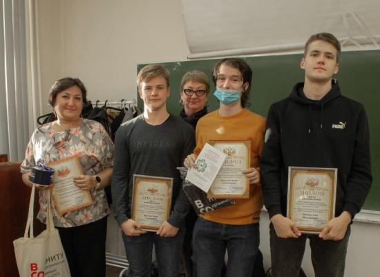 Студенты Губкинского университета стали победителями XIII Всероссийской студенческой олимпиады «Органическая химия»