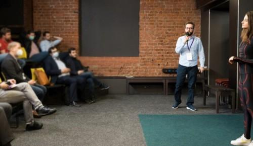 В Москве пройдет конференция Digital&SMM