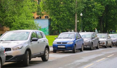 В Котловке на месте самостроя появилась парковка на 10 машино-мест