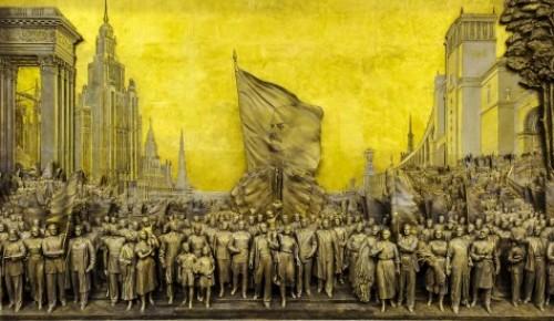 Сергунина: При реставрации архитектурных памятников ВДНХ сделано уже более 20 находок