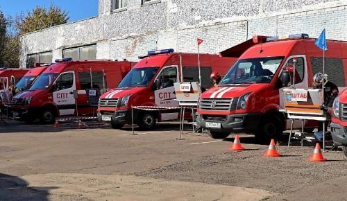 В Москве соревнуются лучшие дежурные смены службы пожаротушения