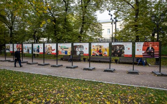Фотография учителя школы №192 появилась на выставке на Тверском и Гоголевском бульварах