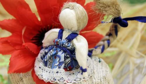 В центре культуры и досуга «Академический» 16 октября можно будет создать куклу-оберег