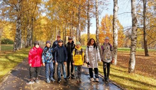 Ученики школы №1694 провели выходные в парках