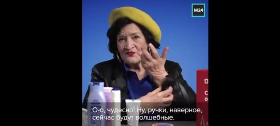 ТЦСО «Ломоносовский» опубликовал видеоролик с распаковкой подарка от блогера-долголета Аллы Васильевны