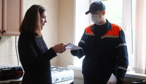 Депутат МГД Козлов: В столице ведется внеплановая проверка внутриквартирного газового оборудования