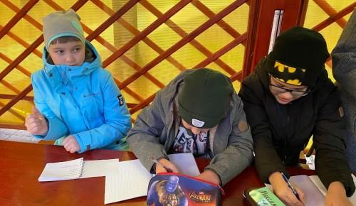 В школе №2086 учащиеся приняли участие в проектной работе «Проектоград-2086»