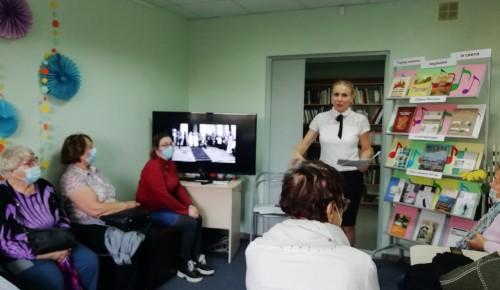 В библиотеке №194 рассказали об образе Москвы в классической литературе