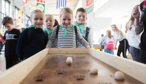 Московский дворец пионеров приглашает на программу «Играем вместе!» в честь Дня отца 17 октября