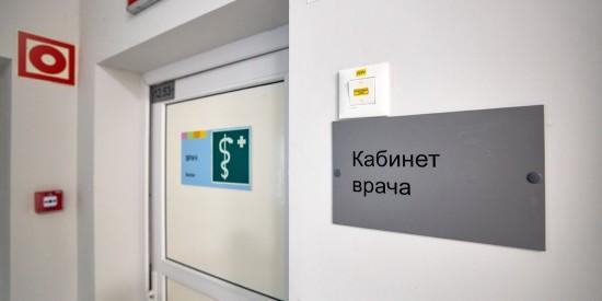 Главный педиатр Москвы поддержал экспресс-тестирование на ковид у детей