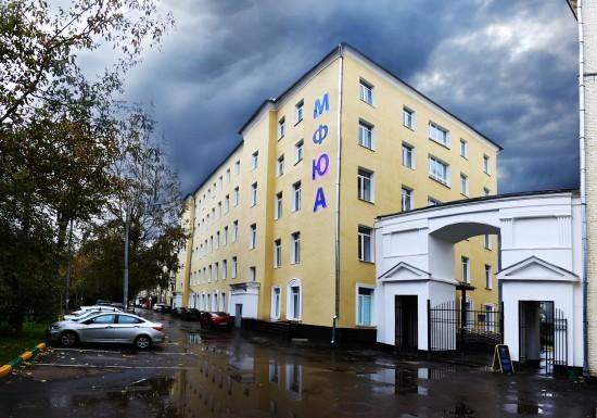 День открытых дверей в учебном корпусе «Варшавский» МФЮА