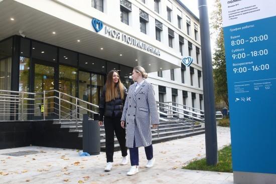 Жители Обручевского района оценили обновленный филиал поликлиники №11