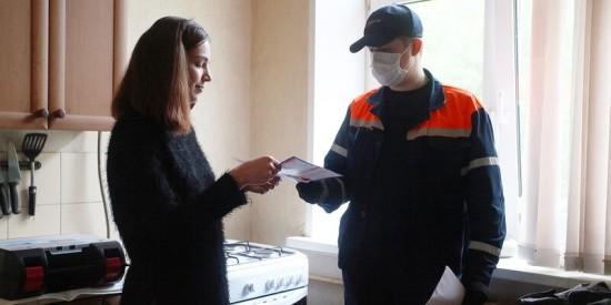Депутат МГД Козлов рассказал о проведении в квартирах столицы внеплановой проверки газового оборудования
